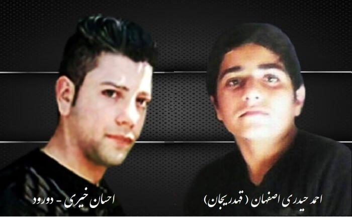 احمد حیدری احسان خیری ، جان باختگان بازداشتگاهها