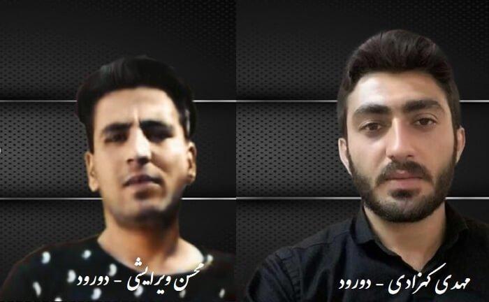 مهدی کهزادی - محسن ویرایشی ، جان باختگان بازداشتگاهها