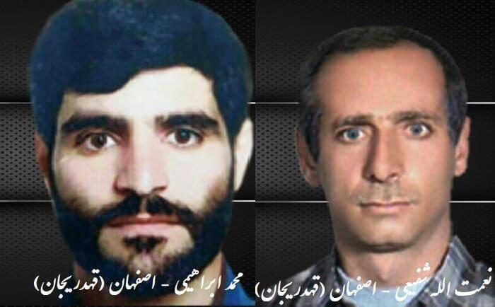 نعمتالله شفیعی - محمد ابراهیمی ، جان باختگان بازداشتگاهها