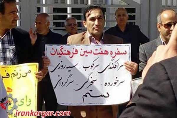 عکس روز سفره هفتسین فرهنگیان