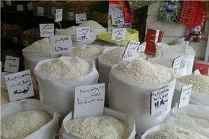 افزایش قیمت برنج عکس
