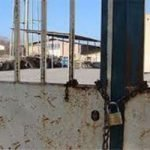 golestan factory photo