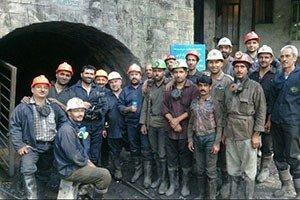 کارگران معدن زمستان یورت