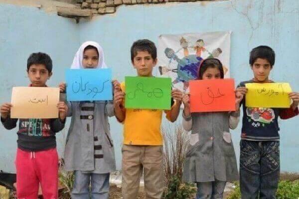 بیست میلیون بیسواد در ایران ۱