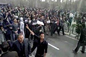 اعتراضات مردمی سال ۸۸