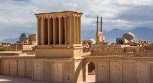 شهر یزد ۲
