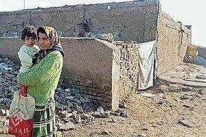 فقر در تهران