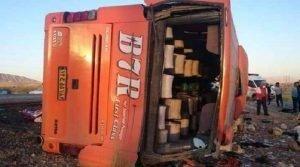 حادثه سقوط اتوبوس ۱