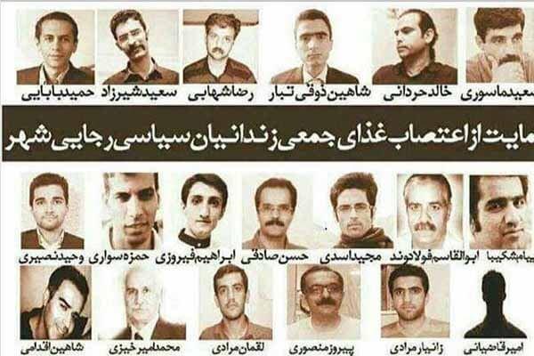 حمایت زندانیان بیانیه