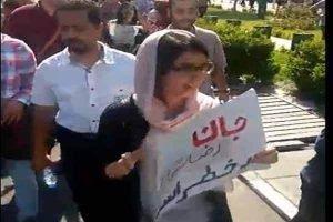 تظاهرات کارگر زندانی رضا شهابی