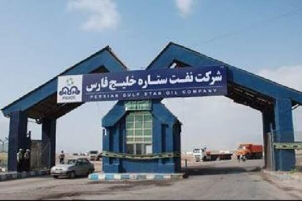 پالایشگاه نفت ستاره خلیج اعتصاب