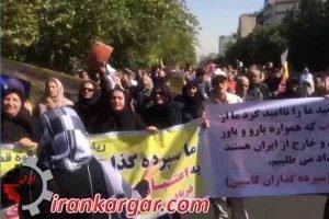 تظاهرات مالباختگان ولیعصر