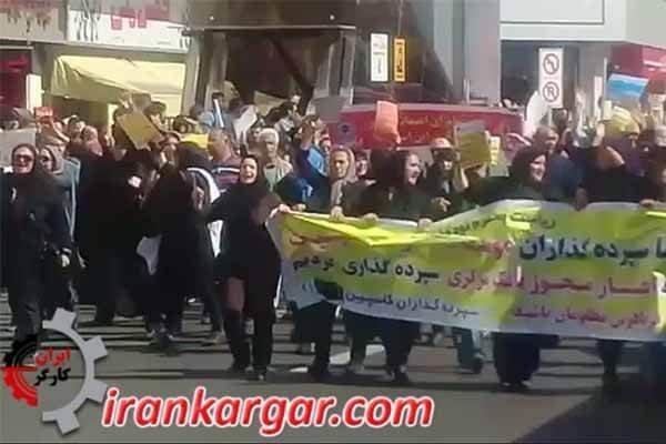 راهپیمایی مالباختگان تهران