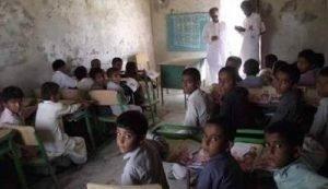 کودکان دانشآموز
