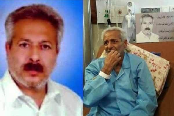 محمد جراحی