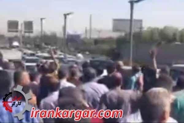 پلاسکو کسبه راهپیمایی