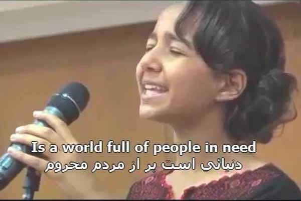 ترانه دختر خانم انسانیت