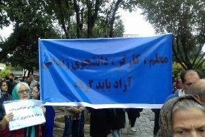 تجمع اعتراضی بازنشستگان مقابل ساختمان سازمان برنامه