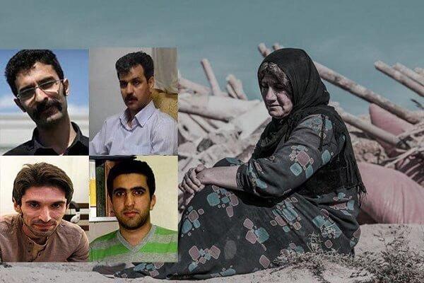 بیانیه زندانیان سیاسی رضا شهابی، آرش صادقی، سعید شیرزاد و زانیار مرادی درباره زلزله کرمانشاه