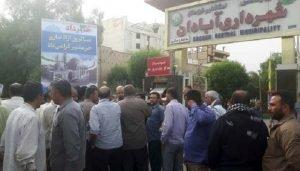 تجمع اعتراضی کارگران شهرداری آبادان