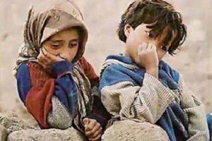 تهران کودکان