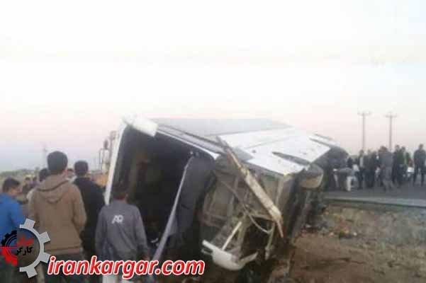 تصادف اتوبوس دانشآموزان