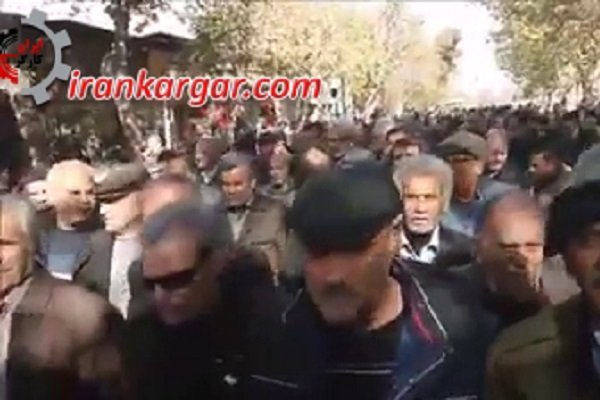 بازنشستگان فولاد اصفهان