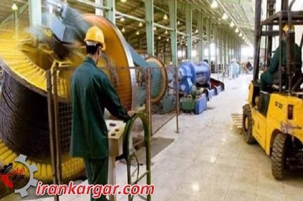 کارخانه سیم انار