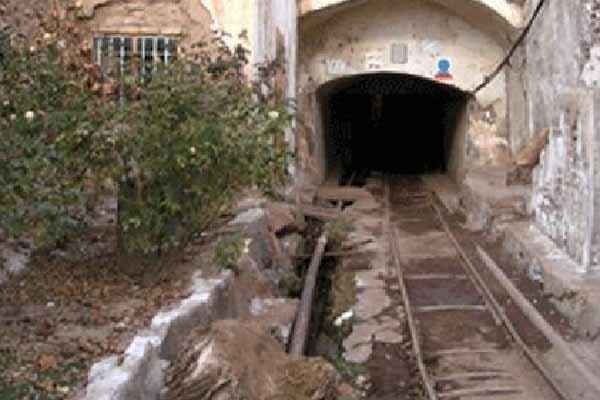 معادن زغال سنگ کرمان