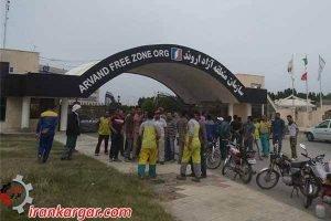 گرانی، ارمغان «منطقه آزاد اروند» برای کارگران آبادانی