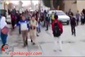 تظاهرات کودکان اهواز