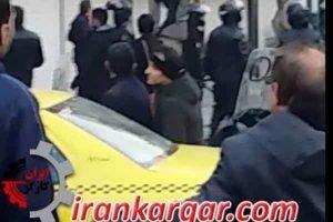تظاهرات تهران