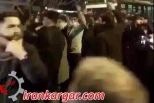 تظاهرات جوانان تهران
