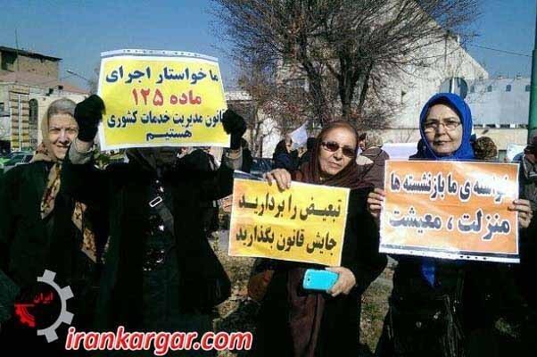 فراخوان بازنشستگان فرهنگیان