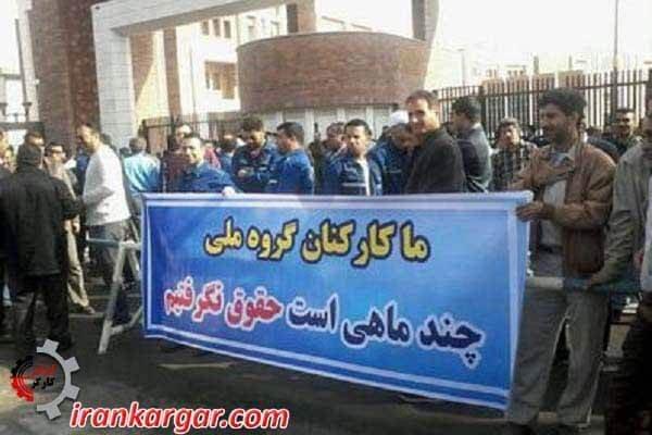 تهدید به اخراج کارگران