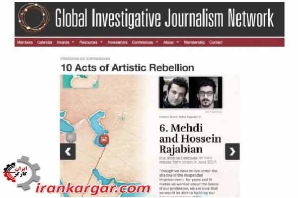 ایران در صدر نقض حقوق هنرمندان
