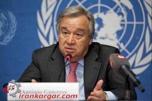 آنتونیو گوترز دبیرکل سازمان ملل