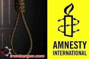 اعدام نوجوانان در ایران