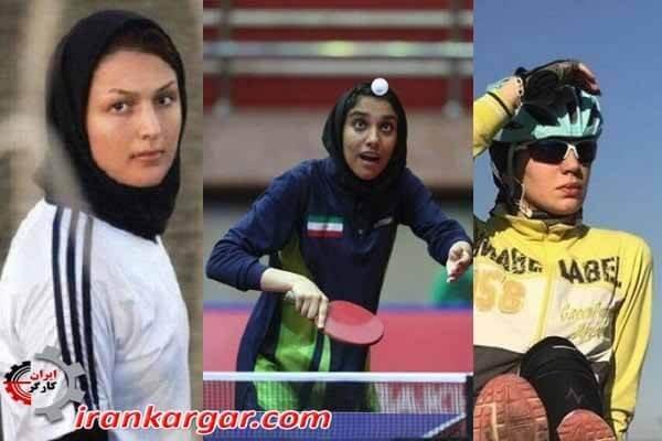 زنان ورزشکار ایرانی