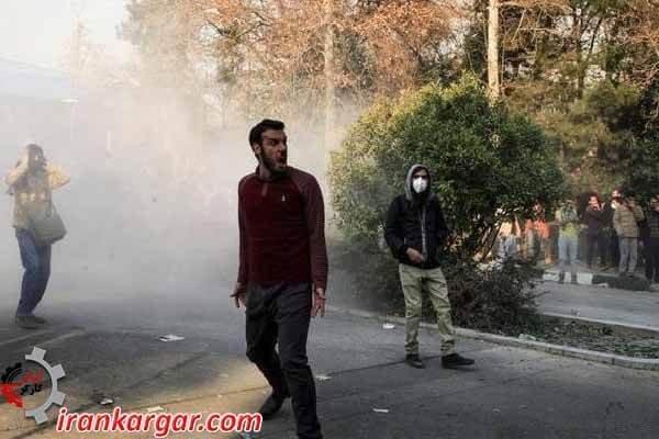 بیانیه حمایت از مردم ایران