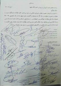 وضعیت فاجعهبار دانشآموزان و معلمان در جمهوری اسلامی ایران