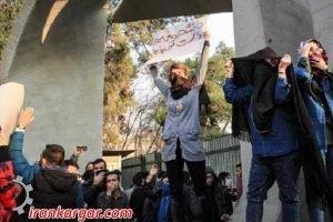 سرکوب تظاهرات