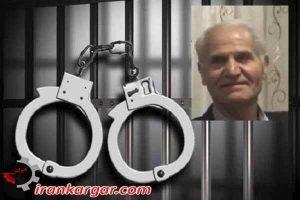 بازداشت شهروند بهایی