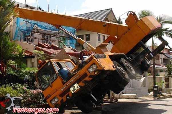 حوادث ایمنی کار