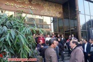 تجمع بازنشستگان کیان تایر
