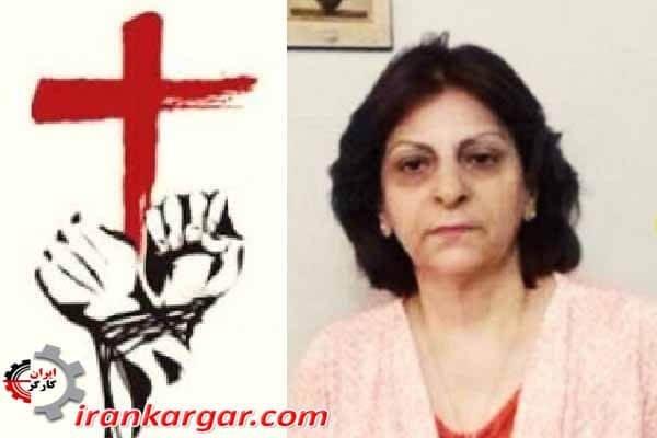 شامیرام عیسوی شهروند مسیحی