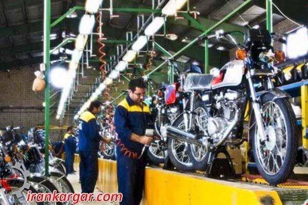 بیکاری۱۶۰۰۰ کارگر صنعت موتورسیکلت سازی در سال۹۶
