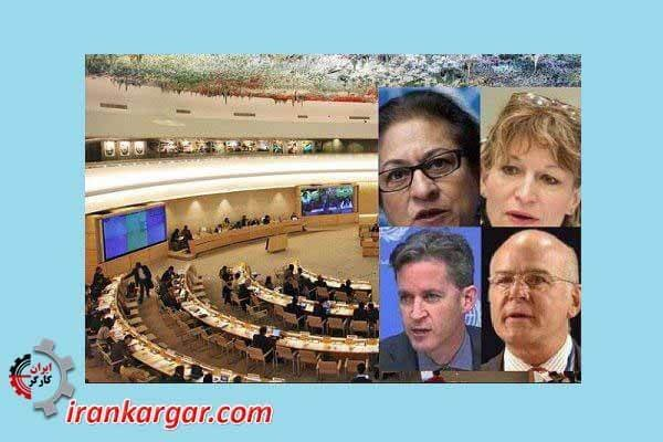 گزارشگر ویژه ملل متحد