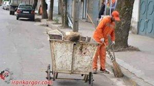 کارگران شهرداری صفادشت
