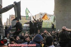 اطلاعیه کانون صنفی معلمان استان تهران در اعتراض به ادامه بازداشت معترضان